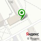 Местоположение компании Артемовский
