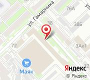 Аксиом Хабаровск