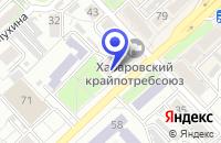 Схема проезда до компании ДАЛЬНЕВОСТОЧНАЯ ТУРИСТИЧЕСКАЯ КОМПАНИЯ в Хабаровске
