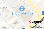 Схема проезда до компании Стильпарк в Хабаровске