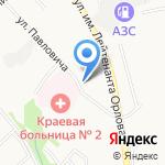 Альсион на карте Хабаровска