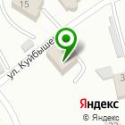 Местоположение компании МИРАРХИДИЗ