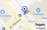 Схема проезда до компании АДВОКАТСКАЯ ФИРМА ПРОФ АЛЬЯНС в Хабаровске