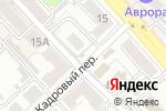 Схема проезда до компании Магазин по продаже фруктов и овощей на ул. Ленина в Хабаровске
