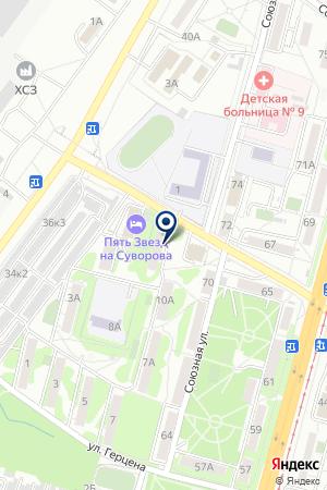 5a92ce2d7 Золотая Антилопа, Хабаровск — Обувь для детей на ул. Суворова, 10