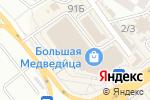 Схема проезда до компании Банкомат в Хабаровске
