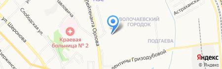Изюминка на карте Хабаровска