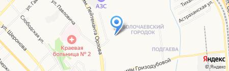 Автосервис в Облачном переулке на карте Хабаровска