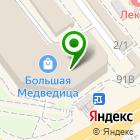 Местоположение компании Шоконат