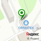 Местоположение компании Воздухоплаватели-Хабаровск