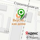 Местоположение компании АСК-ДВ
