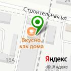 Местоположение компании АМИК-СНАБ
