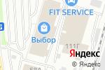 Схема проезда до компании Новая Аптека в Хабаровске