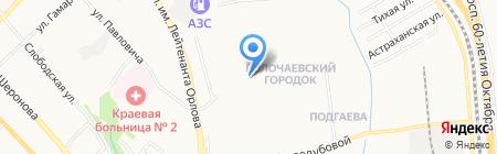 Правовой партнер на карте Хабаровска