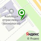 Местоположение компании Многофункциональный центр прикладных квалификаций