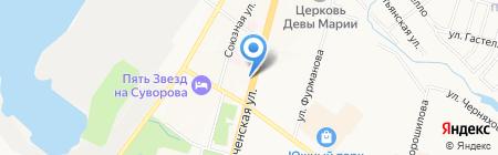 Груминг на карте Хабаровска