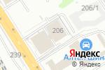 Схема проезда до компании Hilding Anders в Хабаровске