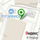 Местоположение компании Вууд-Майзер Сервис