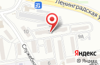 Схема проезда до компании Дальпико - Амур в Хабаровске