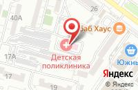 Схема проезда до компании Поликлиника в Хабаровске