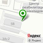 Местоположение компании ГСПК №370