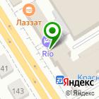 Местоположение компании НержавейкаДВ.ру