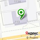 Местоположение компании Хабаровский краевой институт переподготовки и повышения квалификации в сфере профессионального образования