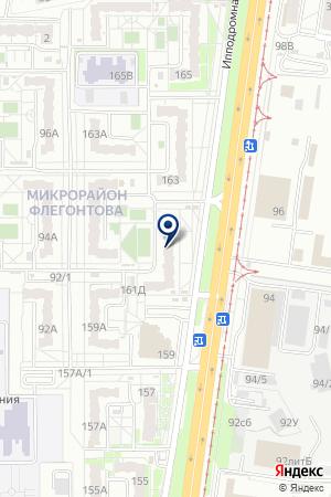 АЗС № 2 ТОРГОВАЯ КОМПАНИЯ ХАБАРОВСКНЕФТЕПРОДУКТ на карте Хабаровска