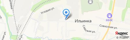 Магазин бытовой химии на карте Ильинки