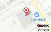 Автосервис FIT SERVICE на Промышленной в Хабаровске - Промышленная улица, 5: услуги, отзывы, официальный сайт, карта проезда