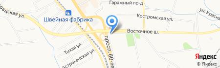 Ремхолод-ДВ на карте Хабаровска