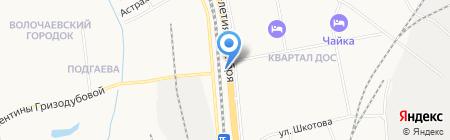 Pizza Town на карте Хабаровска