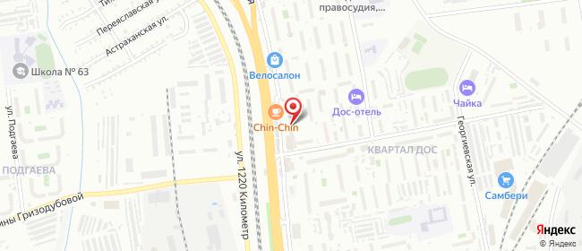 Карта расположения пункта доставки Хабаровск Большой Аэродром в городе Хабаровск