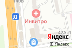 Схема проезда до компании ИНВИТРО в Хабаровске
