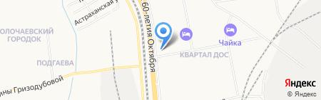 Банкомат МДМ Банк на карте Хабаровска