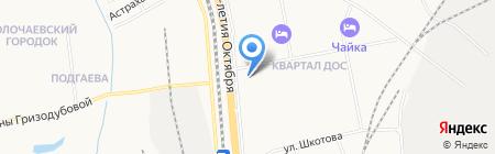 Распродажный на карте Хабаровска
