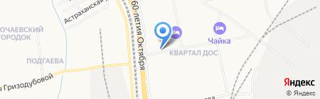 Зоорай на карте Хабаровска