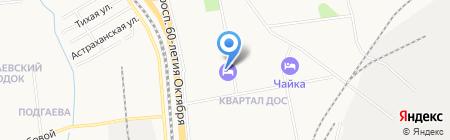 Дос-Отель на карте Хабаровска