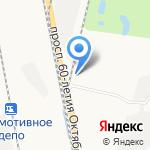 Мир упаковки на карте Хабаровска