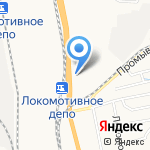 Дальневосточный независимый центр оценки на карте Хабаровска