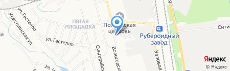 Магазин хозяйственных товаров на Вологодской на карте Хабаровска