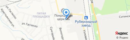 Медикаменты плюс на карте Хабаровска