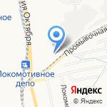 СВИФ-экспресс на карте Хабаровска