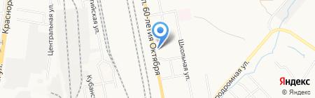 Сластёна на карте Хабаровска