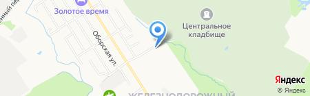 Штрафстоянка на карте Хабаровска