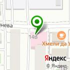 Местоположение компании Комплексная проектная компания, ЗАО