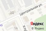 Схема проезда до компании Культурно-досуговый центр в Тополево