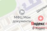 Схема проезда до компании Мои документы в Тополево