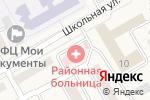 Схема проезда до компании Фармация, ГУП в Тополево