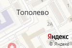 Схема проезда до компании Киоск по продаже хлебобулочных изделий в Тополево